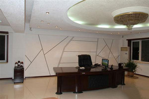 办公室t6娱乐平台