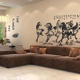 t6娱乐平台沙发背景墙效果图